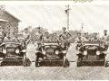 Пожарные автомобили Ford Howe 1917 года