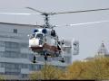 Пожарноый вертолет Ка-32А1