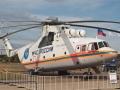Транспортно-пожарный вертолет Ми-26Т
