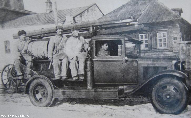 Пожарная машина пмг 1 1932 год