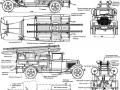 Устройство пожарной машины ПМГ-1