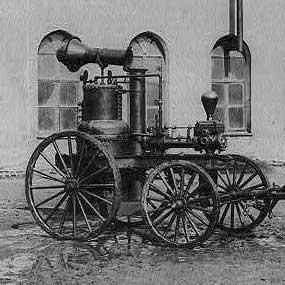 Пожарная техника в Стпмбуле в конце XIX века