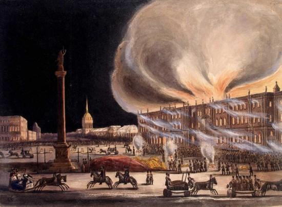 Пожар в Зимнем дворце 17 декабря 1937 года. Картина Бориса Грина