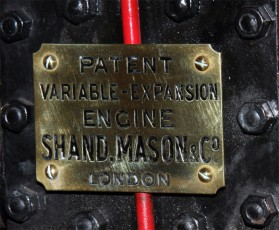 Fulwood, Shand Mason & Co, 1880 год