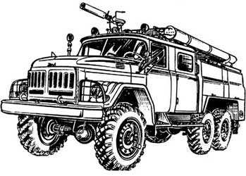Пожарная автоцистерна АЦ-40(131)137