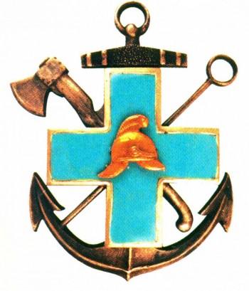 Нагрудный знак Общества Голубого Креста