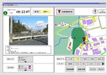 Геоинформационная и навигационная система