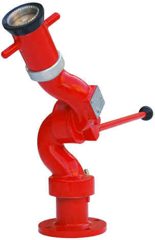 Пожарный лафетный ствол ЛС-20