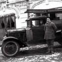 Научно-техническая политика Советской России в области пожарной безопасности в 1917-1920 годах