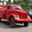 АЦУ-20 годы выпуска 1962-1968
