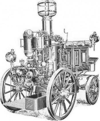 Паровая труба (паровой насос)