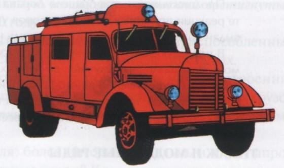 Автоцистерна ПМЗ-10, закрытая компоновка (50-е годы)