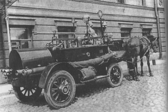 Конная мотопомпа (1929 год)