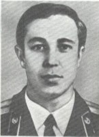 Лейтенант Правик Владимир Павлович