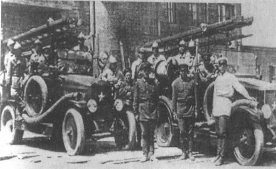 Пожарные автомобили 20-х годов