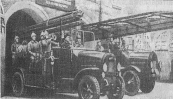 Выезд пожарной команды (1920 г.)