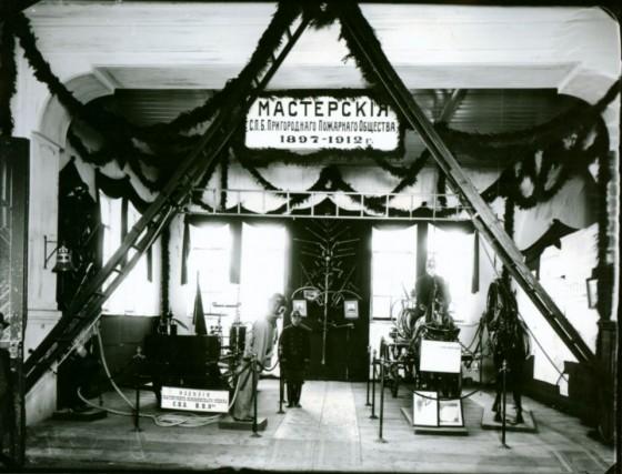 Стенд мастерских Санкт-Петербургского Пригородного Пожарного Общества на Международной Пожарной Выставке. 1912 год