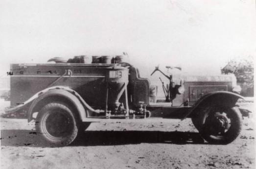 Аэродромный пожарный автомобиль ранней постройки Class 100 USA W-504