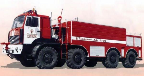Аэродромный пожарный автомобиль АА-15/60 (МЗКТ-790912)
