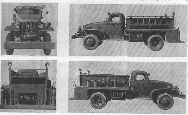 Военный пожарный автомобиль Class 135. США