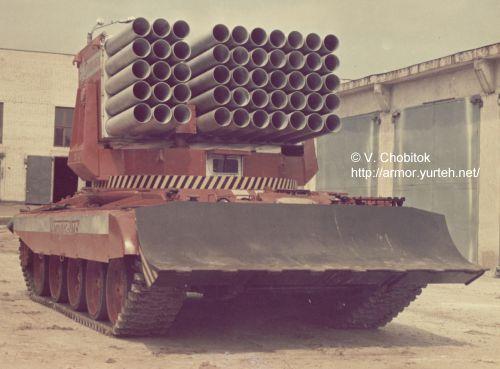 """Гусеничная пожарная машина """"Импульс-2М"""""""