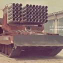 Гусеничная пожарная машина ИМПУЛЬС-2М