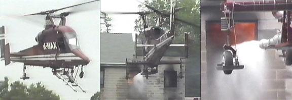 Работа установки IFEX c вертолета
