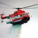Пожарный вертолет МИ-14ПЖ