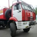 Автоцистерна АЦПС-18,0-40 (65222) - передвижной пожарный водоем