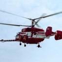 Пожарно-спасательные модификации вертолета Ка-32