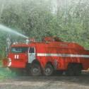 Автомобиль пожарно-спасательный бронированный АПСБ-6,0-40-10 (КАМАЗ-63501)