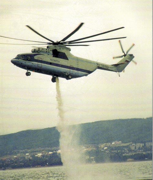 Пожарный вертолет Ми-26ТП