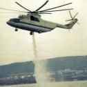 МИ-26ТП - винтокрылый пожарный тяжеловоз