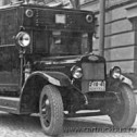 Первые пожарные автомобили освещения