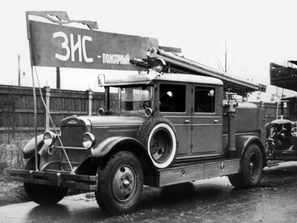 ПМЗ-3 на шасси ЗиС-5 '1933–41
