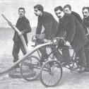Пожарный велосипед – квадроцикл. История.