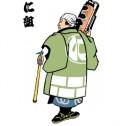 История пожаров и пожарного дела в Японии. Период Эдо (1600-1868 годы)