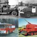 Основные пожарные автомобили общего и целевого применения