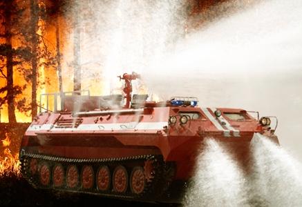 гусенечный пожарный танк