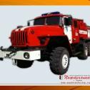 Автоцистерна пожарная технической службы АЦТ-3-40-10 (5557)
