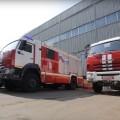 как делают пожарные автомобили