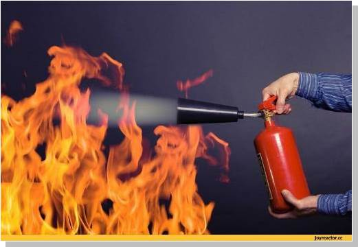 Тушение углекислотным огнетушителем