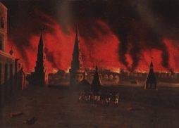 Московский пожар 1812 год