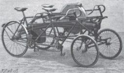 Велосипед для пожарных подразделений