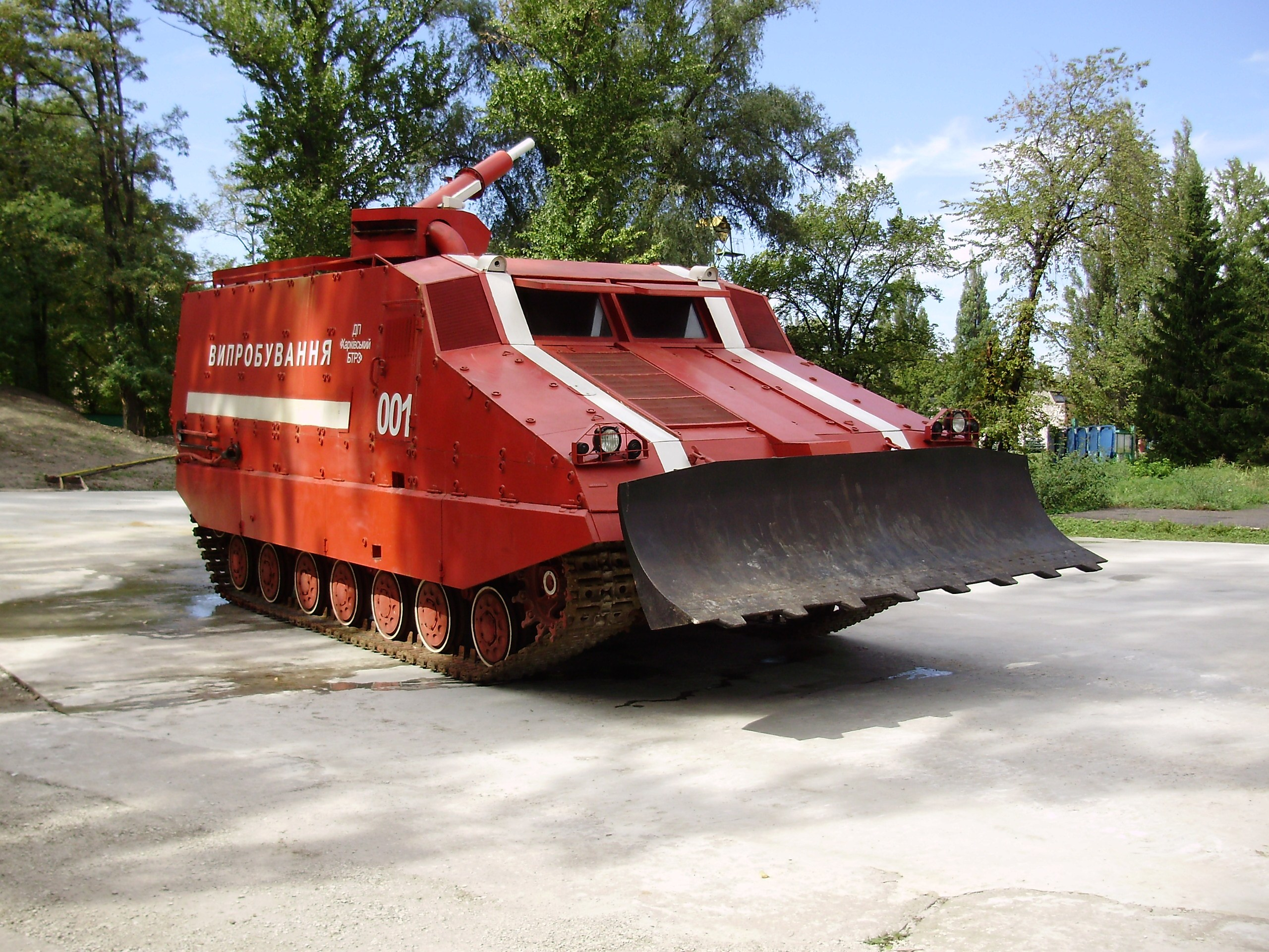 Гусеничная пожарная машина ГПМ-64