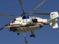 Пожарный вертолет Ка-32А