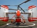 Пожарно-спасательный вертолет Ка-32А11. Вид с кормы
