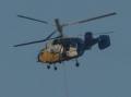 Пожарно-спасательный вертолет Ка-32А1. Кипр