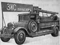 Пожарный автонасос-линейка ПМЗ-1 на шасси ЗИС-11. Начало выпуска - 1934 год