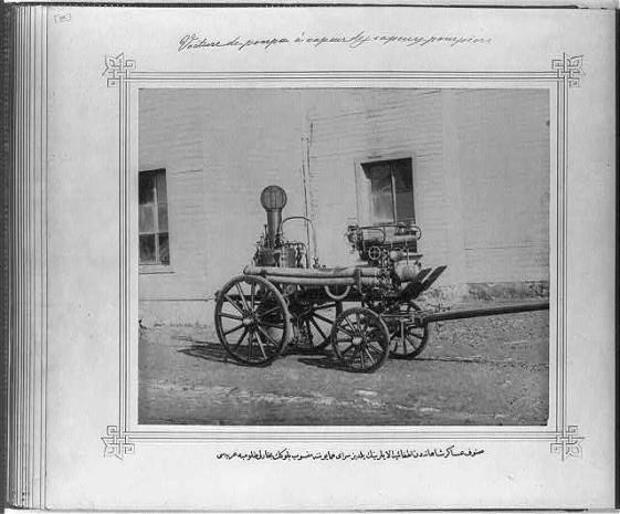 Пожарная машина с паровым двигателем
